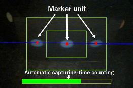 手技評価モデルのタスクの一例